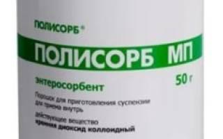 10 лучших препаратов для кишечника — рейтинг (Топ-10)