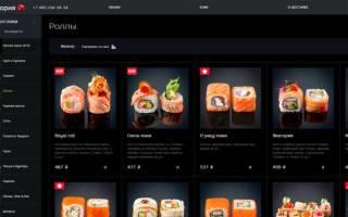 10 лучших доставок суши и роллов в Красноярске – рейтинг 2020
