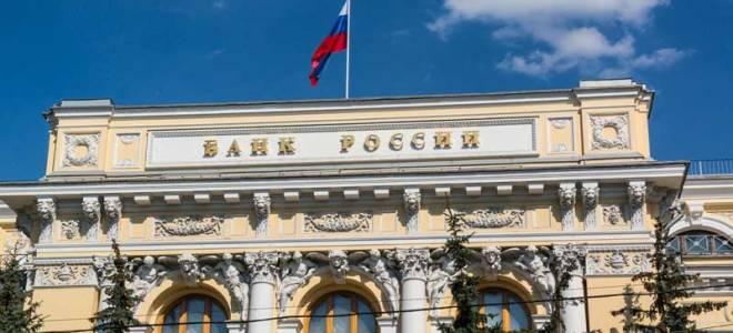10 самых надежных банков России — рейтинг 2020