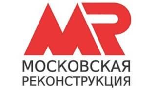 5 лучших компаний по установке водосчетчиков в Москве — рейтинг 2020