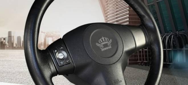 20 лучших оплеток на руль с АлиЭкспресс – рейтинг 2020