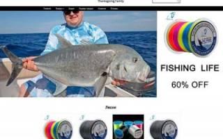 10 лучших рыболовных магазинов на АлиЭкспресс — Рейтинг 2020