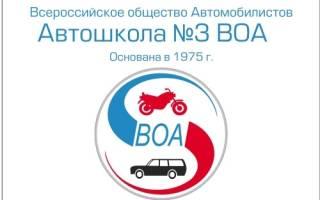 10 лучших автошкол СПб — рейтинг 2020