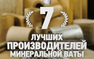 7 лучших утеплителей для крыши – рейтинг (Топ-7)