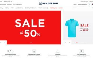 10 лучших интернет-магазинов одежды больших размеров – рейтинг 2020