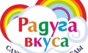 5 лучших служб доставки суши и роллов Нижнего Новгорода – рейтинг (ТОП-5)