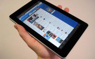 10 лучших планшетов до 7000 рублей — рейтинг 2020