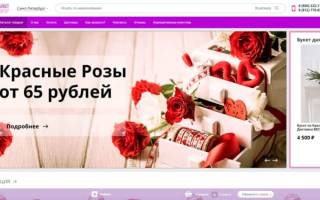 10 лучших служб доставки цветов в СПб — рейтинг (Топ-10)