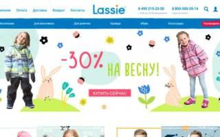 10 лучших интернет-магазинов одежды для беременных – рейтинг 2020