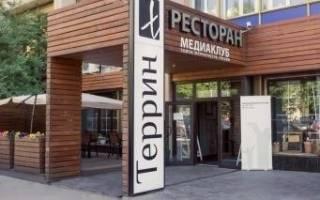 10 лучших банкетных залов Москвы – рейтинг (ТОП-10)