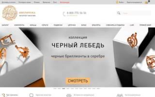 5 лучших ювелирных магазинов СПб – рейтинг 2020