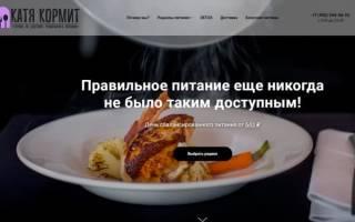 15 лучших доставок питания в Екатеринбурге – рейтинг 2020