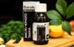 5 лучших производителей масла черного тмина — рейтинг 2020