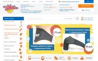 10 лучших интернет-аптек — рейтинг 2020