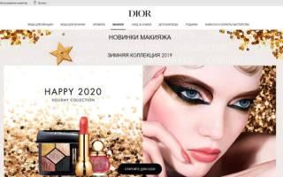 10 лучших интернет-магазинов косметики – рейтинг 2020