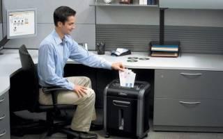 10 лучших офисных шредеров — рейтинг 2020