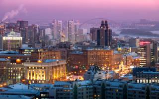 10 лучших районов Новосибирска для проживания – рейтинг 2020