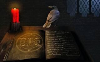 10 лучших книг ужасов – рейтинг 2020