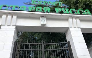 10 лучших санаториев Краснодарского края — рейтинг 2020