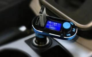 10 лучших FM-трансмиттеров для автомобиля — рейтинг 2020