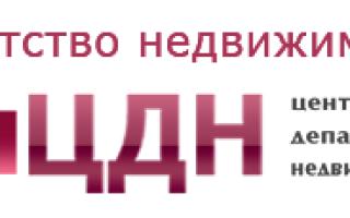 10 лучших агентств недвижимости Москвы — рейтинг (ТОП-10)