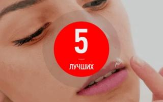 15 лучших средств от герпеса на губах – рейтинг 2020