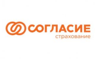 10 лучших компаний по автострахованию в Москве – рейтинг 2020