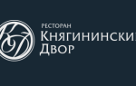 10 лучших кафе и ресторанов Волгограда – рейтинг 2020