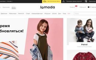 10 лучших интернет-магазинов детской одежды – рейтинг (Топ-10)