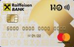 10 самых выгодных кредитных карт — рейтинг 2020