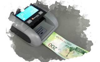 5 лучших детекторов банкнот — рейтинг 2020