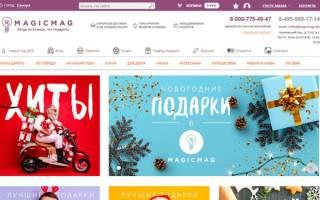 10 лучших интернет-магазинов фейерверков — рейтинг 2020