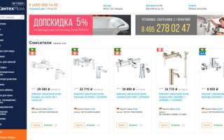 10 лучших интернет-магазинов сантехники Москвы – рейтинг (Топ-10)