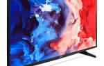 10 лучших телевизоров до 40000 рублей — рейтинг 2020