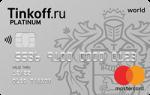10 лучших кредитных карт рассрочки — рейтинг 2020
