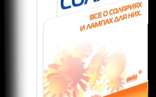 10 лучших соляриев Москвы – рейтинг 2020