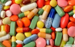5 лучших витаминов при псориазе — рейтинг 2020