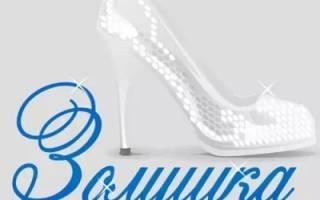 10 лучших клининговых компаний Москвы – рейтинг (Топ-10)