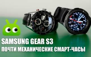 Обзор Samsung Gear S3 Frontier — умные часы в классическом стиле