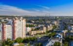5 лучших районов Екатеринбурга для проживания — рейтинг 2020
