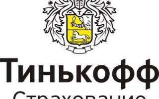 10 лучших страховых компаний по ОСАГО и КАСКО в Санкт-Петербурге — рейтинг 2020