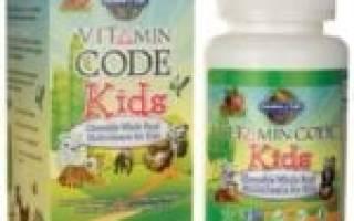 15 лучших витаминов для детей с Айхерб — рейтинг 2020