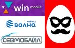 5 лучших тарифов мобильного интернета в Крыму – рейтинг 2020