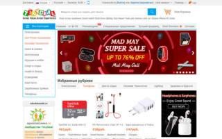 10 лучших китайских интернет-магазинов – рейтинг 2020