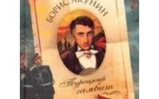 10 лучших российских книг детективов – рейтинг (Топ-10)