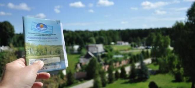 10 лучших санаториев России для лечения суставов – рейтинг 2020